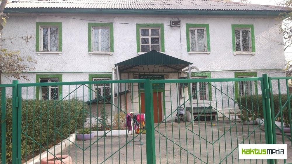 Бишкектеги реабилитациялык борбор